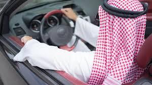 car insurance premiums increase 400 percent in saudi arabia