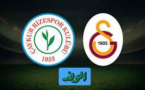 مشاهدة مباراة غلطة سراي وريزه سبور بث مباشر اليوم 19-3-2021 الدوري التركي