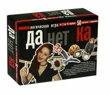 """""""<b>Игра ДаНетКа</b> (7061)"""" купить карточные <b>игры</b> для детей ..."""
