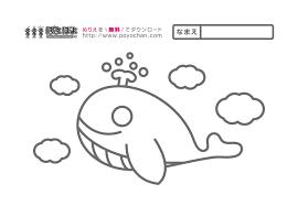 海の生き物の無料ぬりえクジラ 子供向け無料ぬりえぽよぽよチャンネル