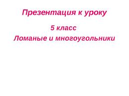 Программа математике класс моро фгос Решебник афанасьевой 8 класс