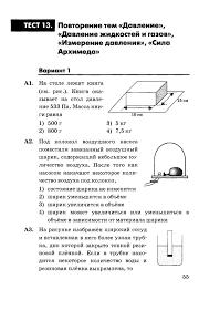 физика кл кимы бобошина с б с
