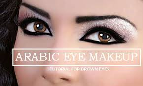 arabic eye makeup tutorial for brown eyes