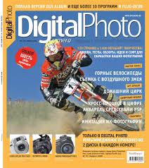 Digital photo 014 2004 06 by alier - issuu
