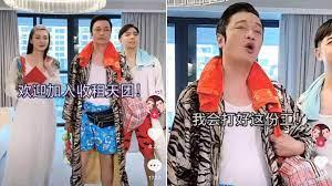 Hongkong Actor Gallen Lo Just Held His ...
