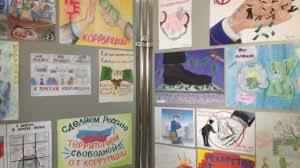 Реферат на тему противодействие коррупции в России и борьбы с ней  Памятка буклет против коррупции