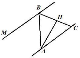 Геометрия в классе контрольные работы по Атанасяну за  Контрольная работа Параллельные прямые