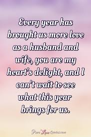 I Love Us Quotes Delectable Love Quotes For Him PureLoveQuotes