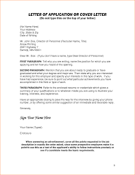 Cover Letter Without Name Of Employer How To Address A Cover