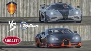 Bugatti chiron vs koenigsegg one:1 at monza full course. Koenigsegg One 1 Vs Bugatti Veyron Super Sport Top Gear Track Battle Youtube