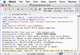 Unicode and multilingual editors and word processors for Mac OS X