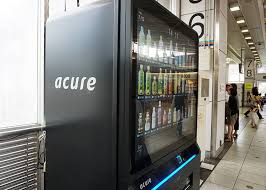 Vending Machine Project Stunning Japan's Got An App For Your Appetite Giant Touchscreen Magic