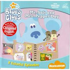 blues clues mr salt and mrs pepper. Blues Clues Mr Salt And Mrs Pepper 6