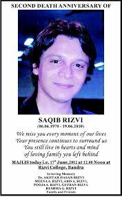Obituary Ads In Newspaper - Newspaper Obituaries In Delhi, Mumbai ...