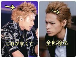 ο χρήστης アマ上 στο Twitter 運動会の上田は髪型が最近と違ったの