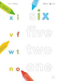 Kali ini modul untuk anak yaitu latihan belajar mengeja dan menulis dasar dengan 4 huruf dengan garis bantu dan dipisah antara 2 huruf pertama dan 2 huruf terakhir. Kursus Les Bahasa Inggris Dasar Untuk Anak Tk Balita Usia 3 6 Tahun