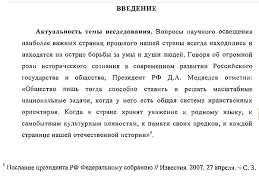 Наталия Демина Как Мединский перепутал Путина с Медведевым ПОЛИТ РУ В то время как на самом деле её озвучил Владимир Путин в своем Послании Федеральному собранию 26 апреля 2007 года