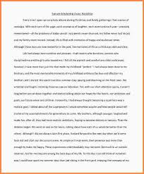 how to write an essay for a scholarship examples sample  sample scholarship application essay scholarship essay example for hardshipjpg how to write an essay for