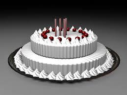 Cake 3d Model Free Download Cadnavcom