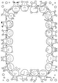 子供と動物のイラストフレームモノクロ Clipart フレーム
