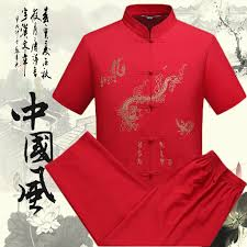 <b>Men's</b> Tang <b>suit</b> short-sleeved <b>national style</b> clothing Chinese ...