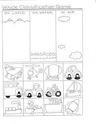 Math Games0003 Childcare Ideas Transportation Theme Preschool