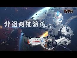 <b>Набор оружия Winyea Call</b> of Life пистолет+маска - W7001D ...