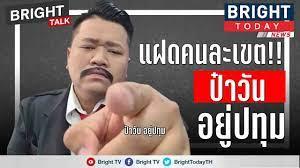 ตรวจหวย!! ตรวจผลสลากกินแบ่งรัฐบาล งวดวันที่ 16 เมษายน 2564 - YouTube