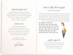 Design Your Own Wedding Invitations Template Design Your Own Wedding Invitations Design Your Own Wedding