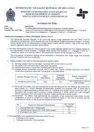 Dba Resumes Oracle Dba Latest Resume Dba Sample Resume Oracle Dba