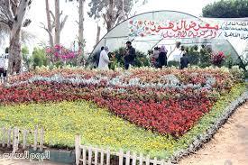 نتيجة بحث الصور عن صور معرض الزهور