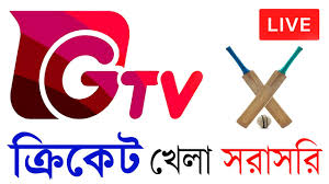 ? Gtv live | RabbitholeBD gtv live | gtv cricket match today | gazi tv  live online - YouTube