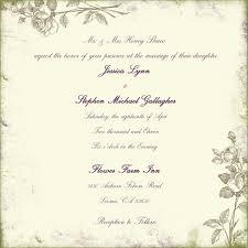 Wording For Wedding Invitations Marriage Invitation Wedding
