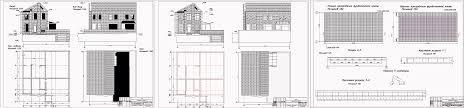 Курсовые и дипломные проекты коттеджи дачи скачать котедж в dwg  Дипломный проект Проект основания и фундамента двухэтажного жилого дома на слабых грунтах в Московской области