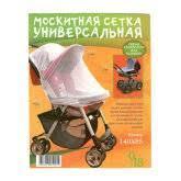 <b>Аксессуары для колясок</b> - купить в интернет-магазине ...
