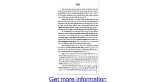 holi festival essay in punjabi language google docs