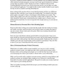 Online Trainer Sample Resume Aml Analyst Cover Letter