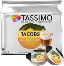 Купить <b>Кофе капсульный TASSIMO</b> Jacobs Латте Макиато ...