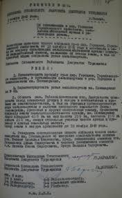 Городна полеське местэчко Городная Коллективизация Булганина в деревне Деревной Городнянского сельсовета Столинского района был зарегистрирован 29 ноября 1949 года38