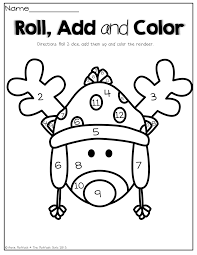 December No Prep Packet Kindergarten Christmas
