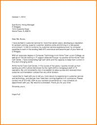 Food Service Manager Cover Letter Sports Editor Customer Letters