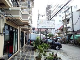 33 Boutique Hotel Phuket Iyh Island Boutique Hotel Patong Beach Thailand Bookingcom