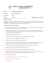 description of an office manager on a resume office administrator cv example job seekers forums resumes office office administrator cv example job seekers forums