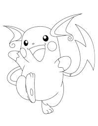 Amazing Pikachu Coloring Pages 2016 » Coloring Pages Kids