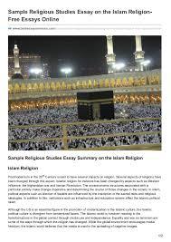 islam religion essays and edu essay islam religion essays and