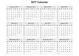 1969 Model Production Year Calendar Lyrics