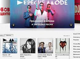 Russian Itunes Chart Up To Heaven Depeche Mode Tops Russian Itunes Chart