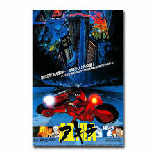 Z-1739 Hot Akira Movie <b>Classic Japan Anime Comic</b> Poster Art Decor