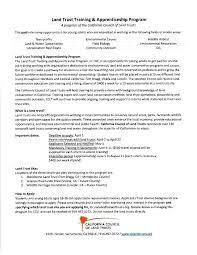 cover letter public health job