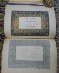 """viaLibri ~ Life,s Echoes by """"Tis True !"""",A Possible Elucidation of the  Mysteriously Cryptic """"Tesselations"""" made mostly by Byron,Fitzgerald and  others from Omar Qayyams """"Rubaiyat"""""""